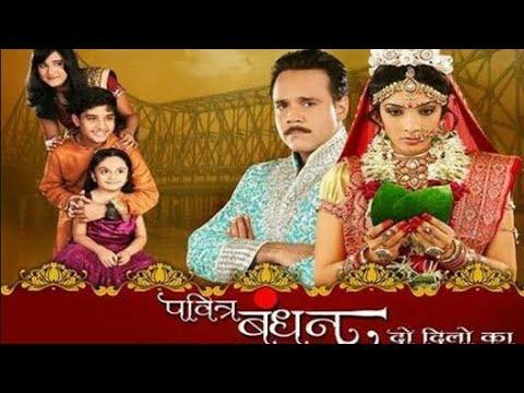 Download Pavitra Bandhan full Episode 401   Hindi Serial   पवित्र बंधन