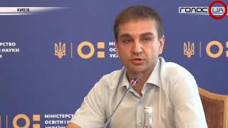 Итоги вступительной кампании в Украине: на каких специальностях наблюдалась наибольшая конкуренция?