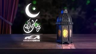 ارابيان درايف جوائز الاسبوع السادس- حسن كتبي