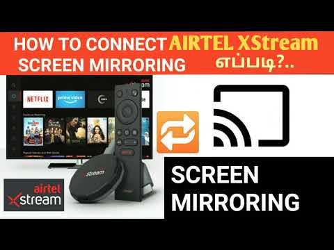 How to Screencast