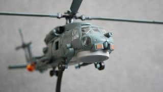 Up Close: Sikorsky SH-60 Sea Hawk, U.S. Navy, HSL 46 by NewRay (1:60)