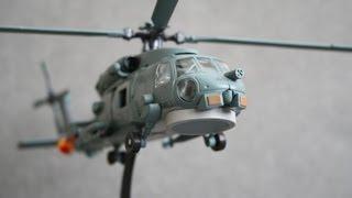 1:60 Sikorsky SH-60 Sea Hawk (US Navy, HSL 46) by NewRay - The Model Garage
