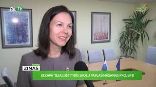 Latvijas ziņas (11.07.2019.)