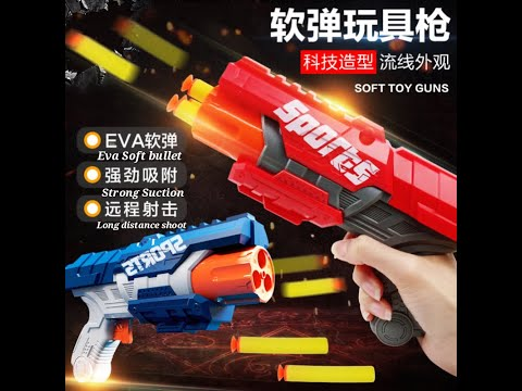Baby Monsta Toy Bullet Soft Gun