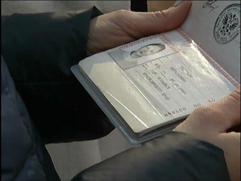 Красноярцы жалуются на недействительные паспорта