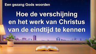 Christelijke muziek 'Hoe de verschijning en het werk van Christus van de eindtijd te kennen'