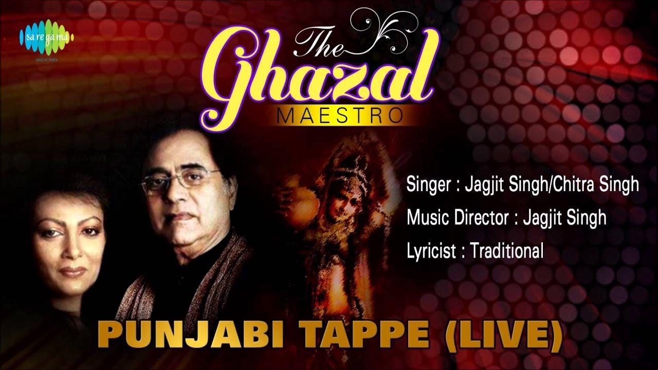 Bollywood singer Jagjit Singh video songs and lyrics in hindi