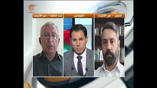 حوار الساعة   يامن زيدان - محمد خلف   2018-08-22