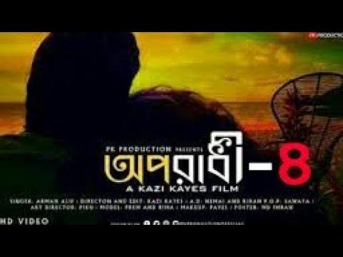 Oporadhi - 4( অপরাধী 4 ) | Ankur Mahamud Feat Arman Alif | Bangla New Song 2018 thumbnail
