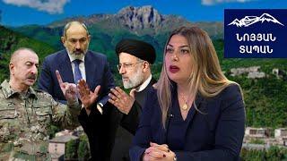 Իրանը թույլ չի տա ստեղծել «Զանգեզուրի միջանցք». ո՞ւր կհասնի Իրան-Ադրբեջան քարոզչական բախումը