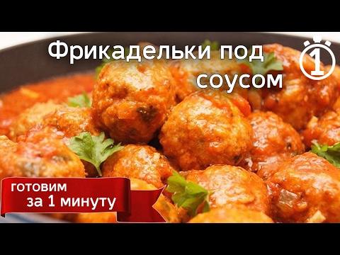 Рецепты с фото, сайт рецептов - Красна изба пирогами
