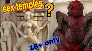 भारत के 8 योन-क्रियांओ बाले मदिंर.top 8 sex temples of india. top 10 temples of india. 👍👍