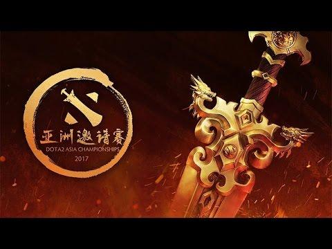 OG vs iG Game 1 |  Dota 2 Asia Championships 2017 Grand Final | OG Dota 2 vs Invictus Gaming