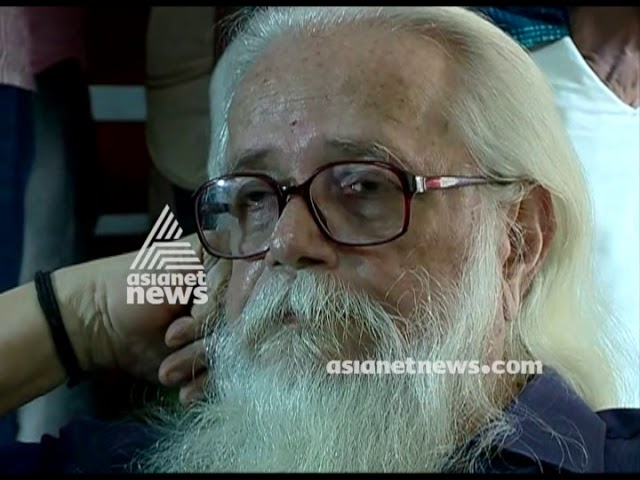 ISRO SPY CASE : Nambi Narayanan will get rs 50 Lakh compensation