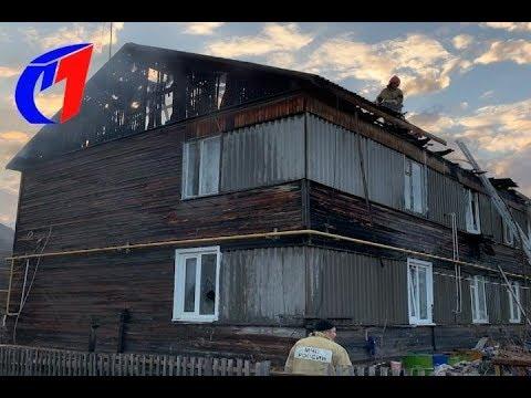 Пожар в Советском.