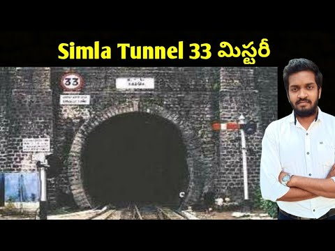 Tunnel 33 Mystery