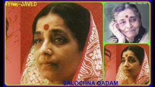 SULOCHANA KADAM-Film-BABU JI-1950-Nazar Se Nazar Lad Gayi,Jigar Mein Chhurri Gad Gayi-[ Rarest Ge