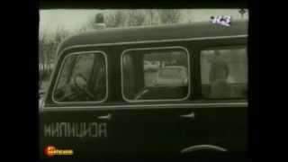 Milicijska potjera iz filma Noz (Nož, Нож) (1967)
