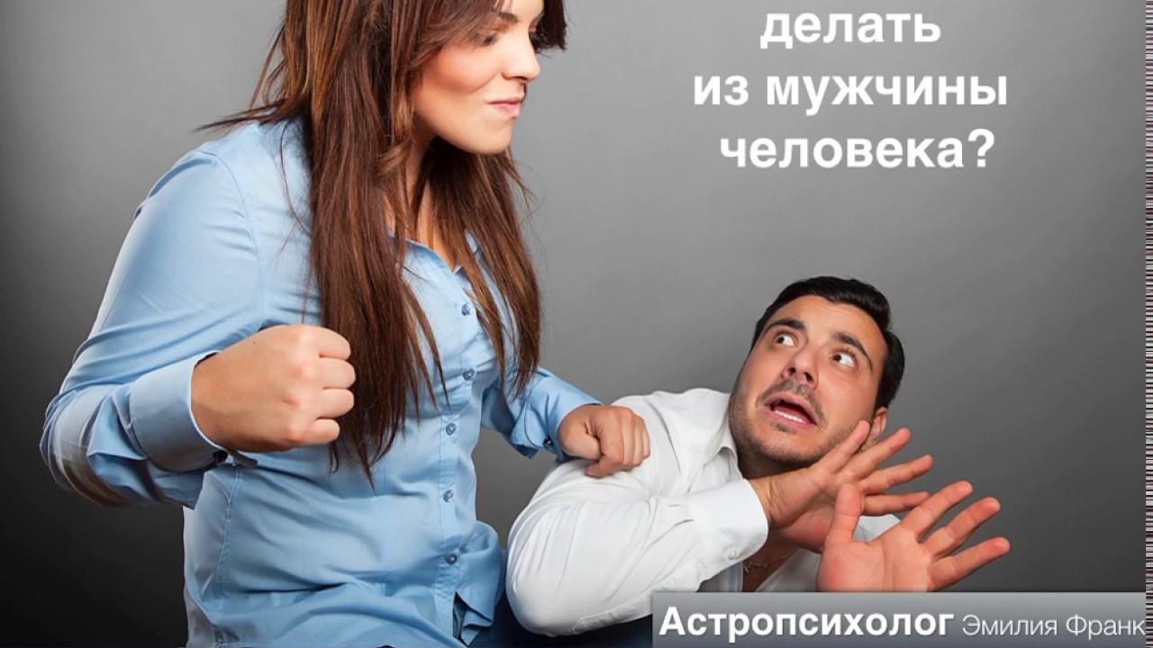 Сделай мужа рабом, Заставила непокорного мужа быть рабом 20 фотография