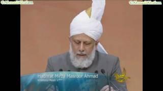 Anweisungen zu Facebook von Hazoor (atba) - Wichtig für alle Ahmadi Muslime - Ahmadiyya