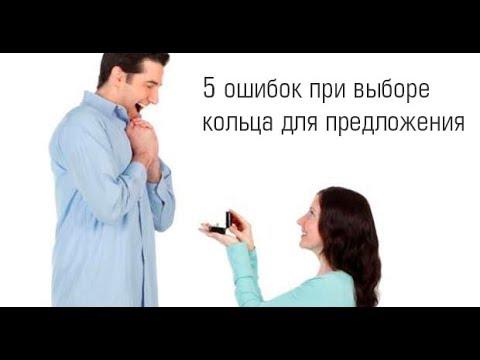 5 типичных ошибок при выборе кольца для предложения-помолвки с бриллиантом