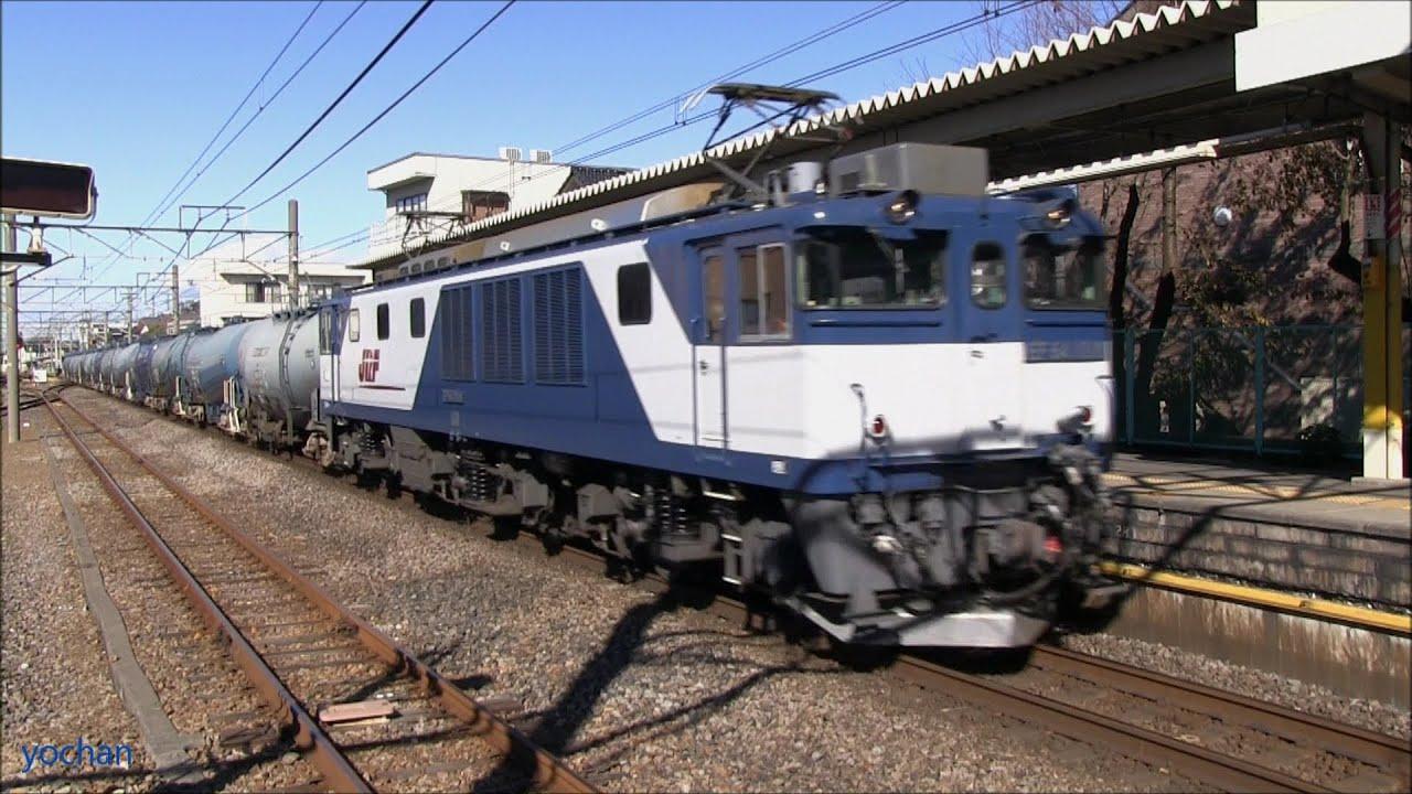 EF64 1018+タキ1000形(日本オイ...