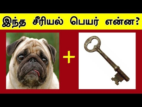 Tamil New Tv Serial Names  | Brain Games Tamil | Test Your Brain | Tamil Riddles With Answers  Quiz
