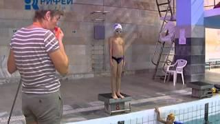 Сюжет Детское плавание БМ от 05 10 12