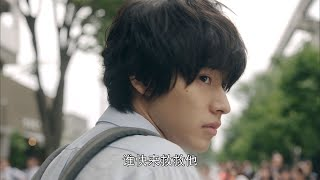 Good Doctor 善良医生  【Fuji TV Official】