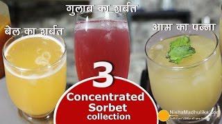 3 Concentrated sharbat - Rose Sharbat, Bel Sharbat, Mango Panna - आम पन्ना, गुलाब व बेल शरबत