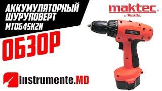 Аккумуляторный шуруповерт Maktec MT064SK2N - обзор