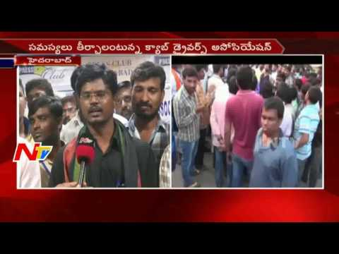 No Cabs on New Year || Drivers Strike Against OLA Offers || Hyderabad || NTV