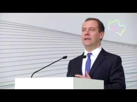 Воробьев и Медведев открыли производство на заводе Wilo в Ногинске