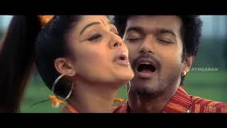 Villu Songs | Villu all Video songs | Tamil Video songs | Villu | Vijay songs | Vijay Video songs
