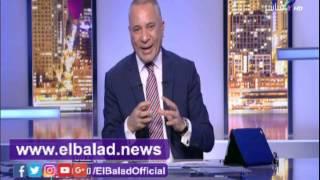 أحمد موسى : لولا الجيش والشرطة لكان «الدواعش» تحت منازلنا .. فيديو