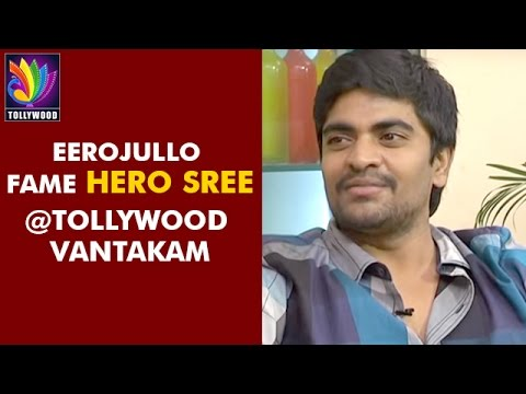 Ee Rojullo Movie Fame Sree at Tollywood Vantakam | Grilled Mutton Chops Recipe | Tollywood TV Telugu