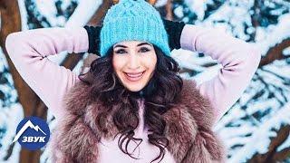 Анжелика Начесова - Белый снег