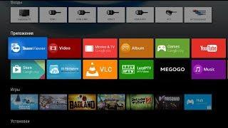 ТВ смарт не работает ютуб, приложения и каналы, решение!