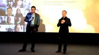 """Актёр Антон Богданов представил в Киеве фильм """"Ёлки-3"""""""