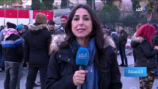 مسيرة تنطلق من 5 مناطق.. تفاصيل اليوم الأول بعد المئة للحراك اللبناني