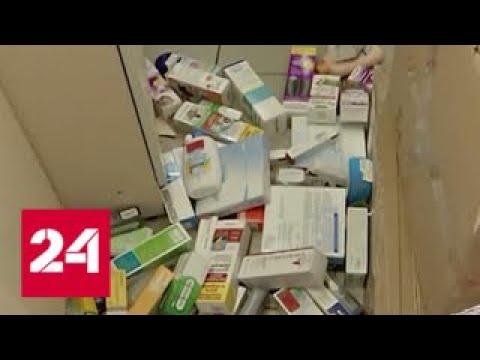 В столичных аптеках сбывали сильнодействующие препараты с наценкой 1500 процентов - Россия 24