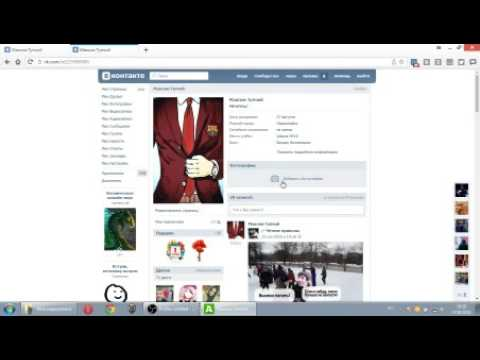 Как поставить аватарку в инстаграме