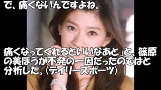 「オトナ女子」不調理由は篠原の美ぼう フジ社長「あまりに美しすぎる」...