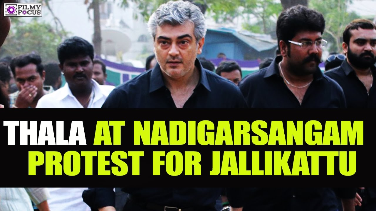 Thala Ajith Kumar At Nadigarsangam Silent Protest For Jallikattu Ajith Thala  Thala Youtube