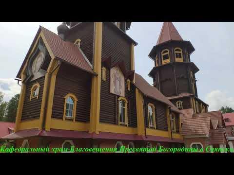 Кафедральный храм Благовещения Пресвятой Богородицы в Саянске.