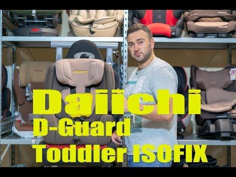 Подробный обзор Daiichi D-Guard Toddler ISOFIX
