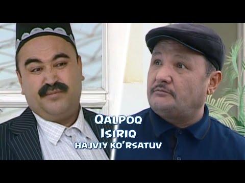 Qalpoq - Isiriq | Калпок - Исирик (hajviy ko'rsatuv)