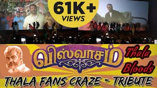 Viswasam Ajith - FAN GIRLS CRAZE | Theatre Response thumbnail
