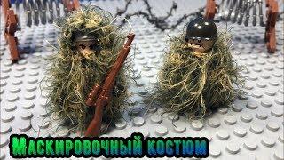 нОВЫЕ Маск.Халаты для минифигурок ЛЕГО!))