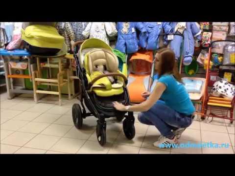 Детски колички Tutis Zippy Orbit 2017 от kolichki net